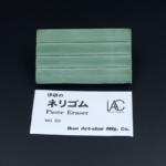 Product Iken Eraser 01
