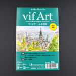 Product MRM Vif Art medium 01