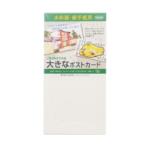 Product HWP-L 01