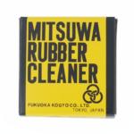 Product MTW-Rub 01