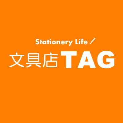 京都TAG(日本)