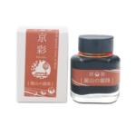 Product Kyoiro-6 02
