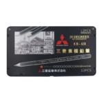 Product MTBS-9800DX12 02