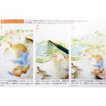 Product postcard Peter Rabbit 1 04