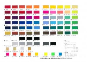 日本Nicker廣告彩12色