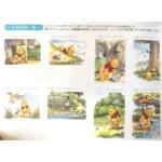 Postcard Pooh 02