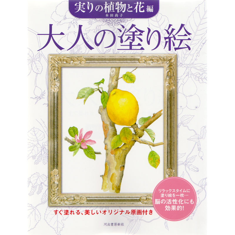 Product Color Bk Tree 01