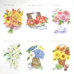 Product Color Bk Wreath 02