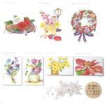 Product Color Bk Wreath 03