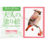 Product Poster Color bird 01