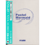 Muse pastel book