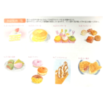 Product_Color bk sweet 03